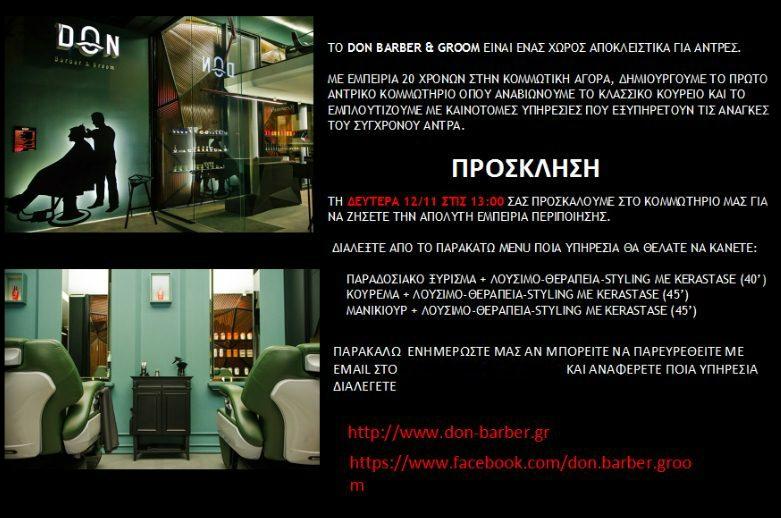 src=http://www.tlife.gr/files/Image/BEAUTY/2012/BEAUTY_NEWS/NOVEBER/15_11/10.jpg
