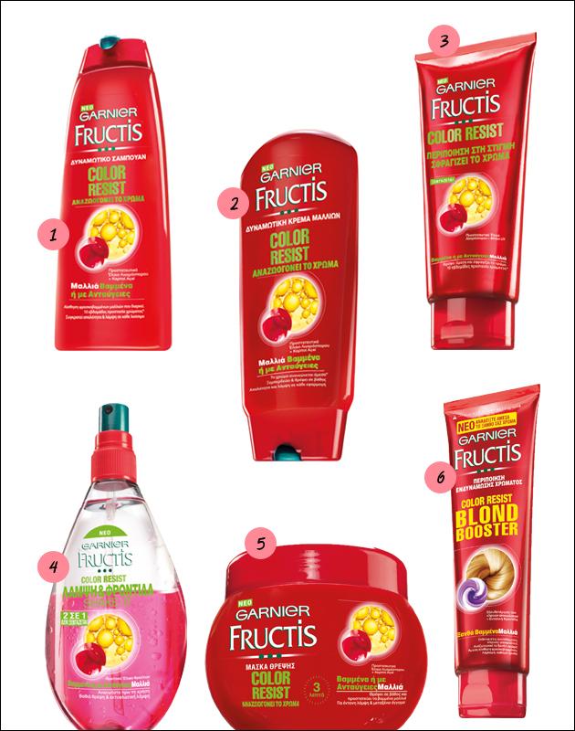 - Fructis Color Resist