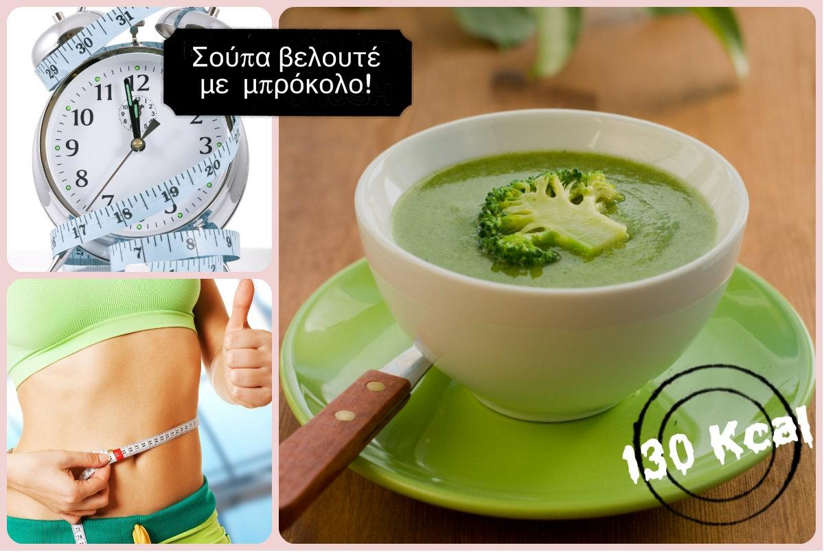 src=http://www.tlife.gr/files/Image/Fitness/2013/DIATROFI/01/carte1.jpg