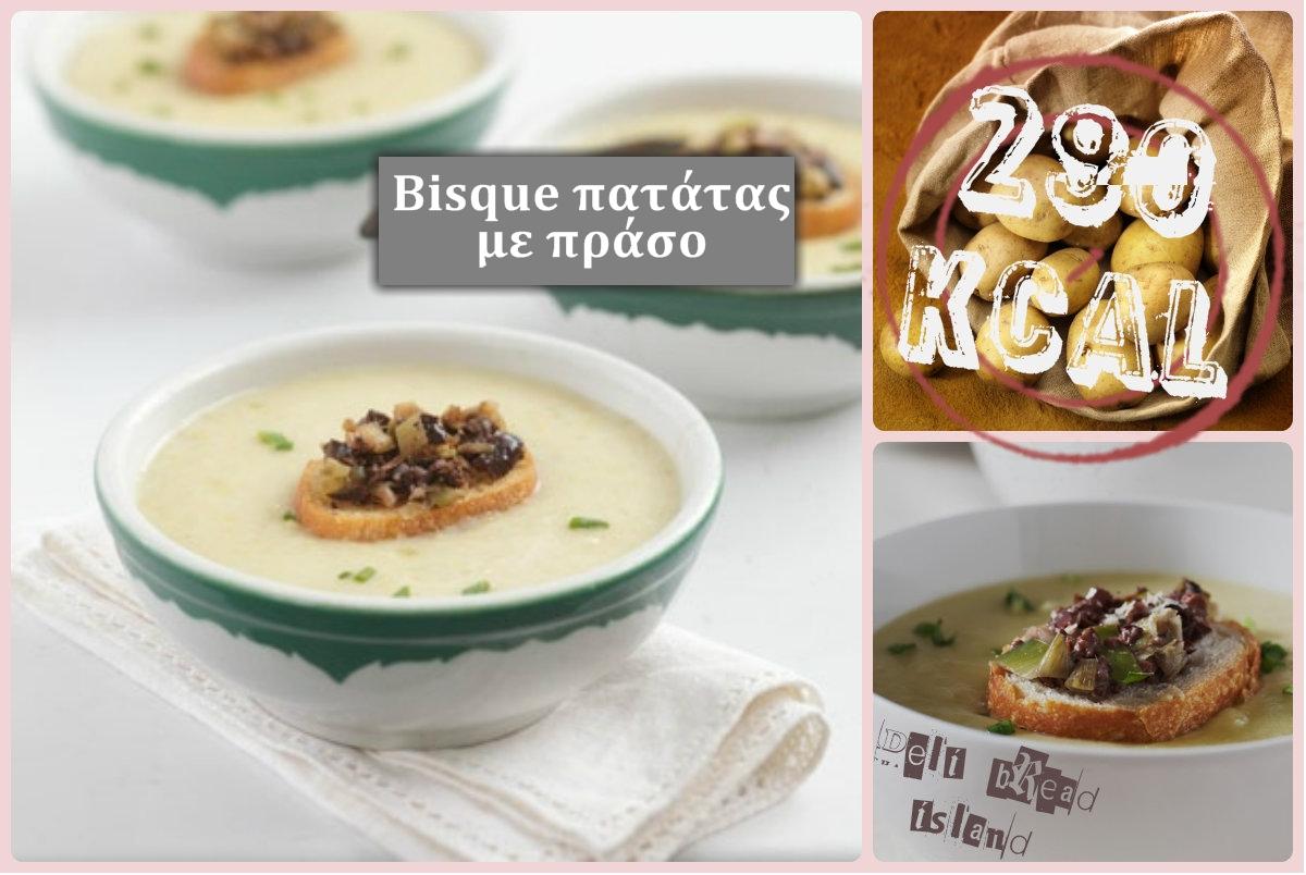src=http://www.tlife.gr/files/Image/Fitness/2013/DIATROFI/01/soup1.jpg
