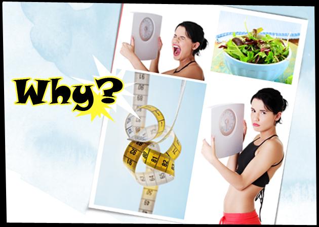 Όταν το σώμα αρνείται να χάσει βάρος! 10 λόγοι που δεν μπορείς να αδυναττίσεις...