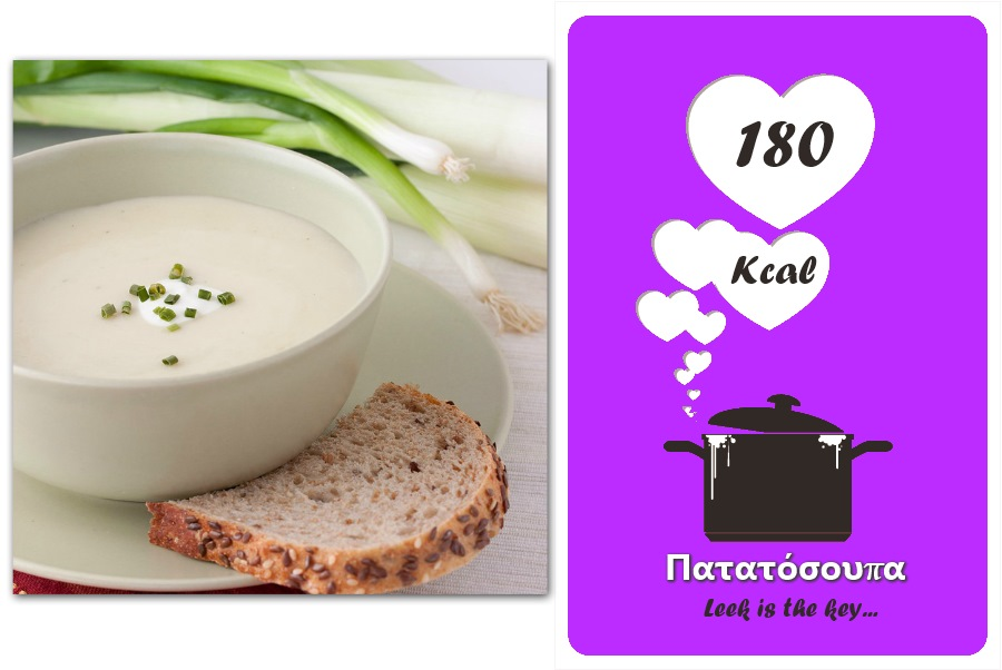 src=/files/Image/Fitness/2014/DIATROFI/01/soup_recipe_3.jpg