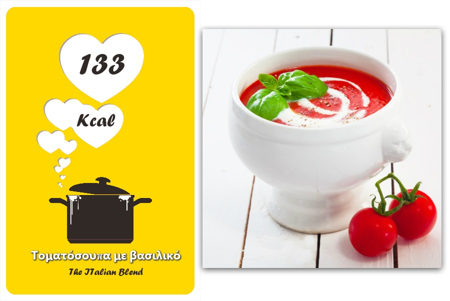 src=/files/Image/Fitness/2014/DIATROFI/01/soup_recipe_4.jpg