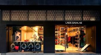 gavalaset Η εταιρεία Lakis Gavalas έκανε αίτηση υπαγωγής στο άρθρο 99 περί πτώχευσης!