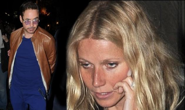 G. Paltrow: Παρασύρθηκε από την καλή παρέα και ήπιε λίγο παραπάνω!