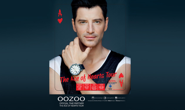 The Ace Of Hearts Tour: Ο δεύτερος κύκλος ξεκίνησε μαζί με την official time partner OOZOO!