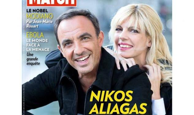 Νίκος Αλιάγας: Παρουσιάζει την γυναίκα της ζωής του Τίνα και μιλά για την κόρη του Αγάθη