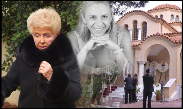 Το τελευταίο αντίο στην Αλεξία Αλεξιάδου. Ράγισαν και οι πέτρες στην κηδεία της στη Νέα Ερυθραία(φωτογραφίες)