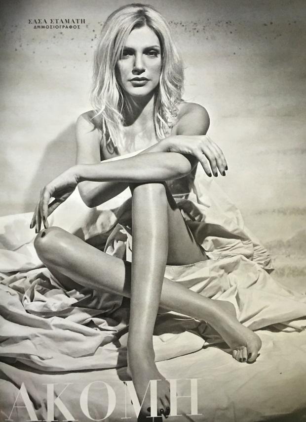 Γυμνή γυναίκα μουνί