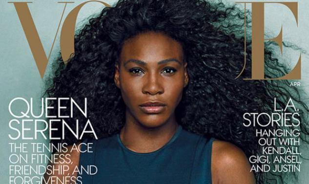 Η Serena Williams στο νέο εξώφυλλο της Vogue!