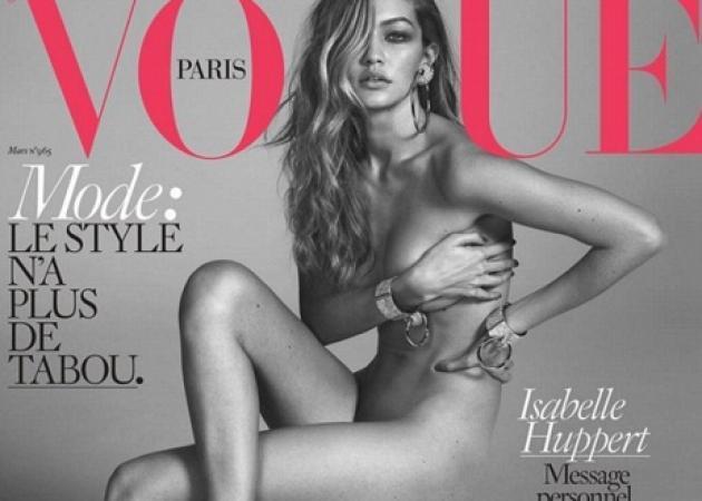 """Gigi Hadid: Γυμνή στο πρώτο της εξώφυλλο στη """"Vogue"""""""
