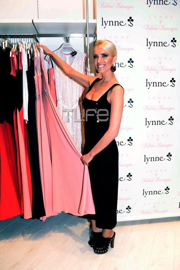 2a09737c62fe Κατερίνα Καινούργιου  Παρουσίασε τη νέα συλλογή ρούχων με την ...