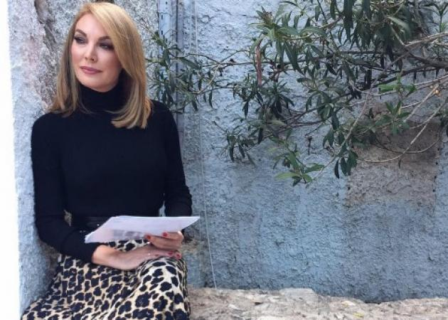 Τατιάνα Στεφανίδου: Απόλαυσε την πιο λαμπερή πανσέληνο με τον Νίκο Ευαγγελάτο! Τα συγκινητικά λόγια [pic]
