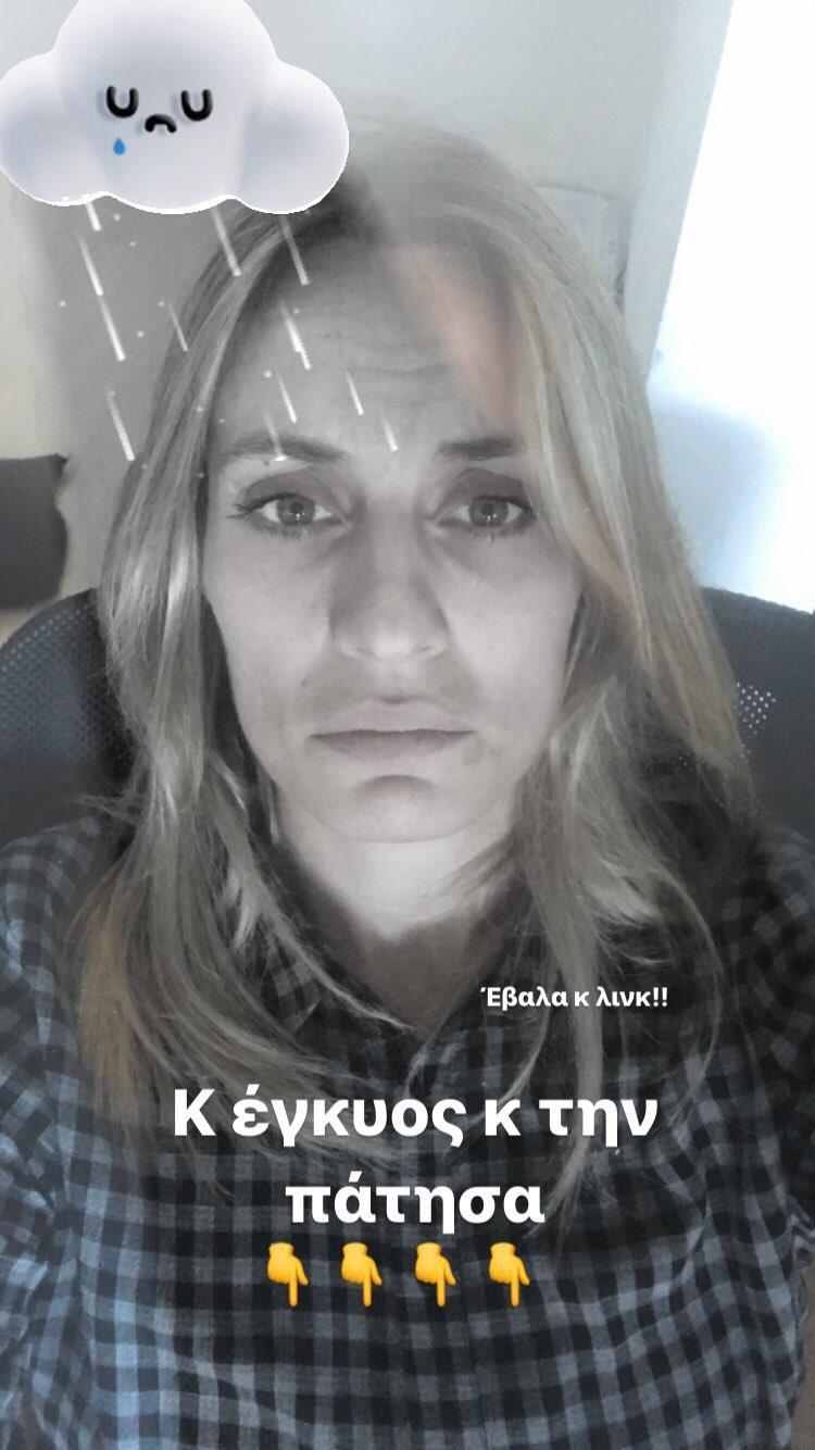eleonoranew - Ελεονώρα Μελέτη: Αρρώστησε με γρίπη - Πως την αντιμετωπίζει στον 6ο μήνα της εγκυμοσύνης της! - Ελεονώρα Μελέτη, εγκυος