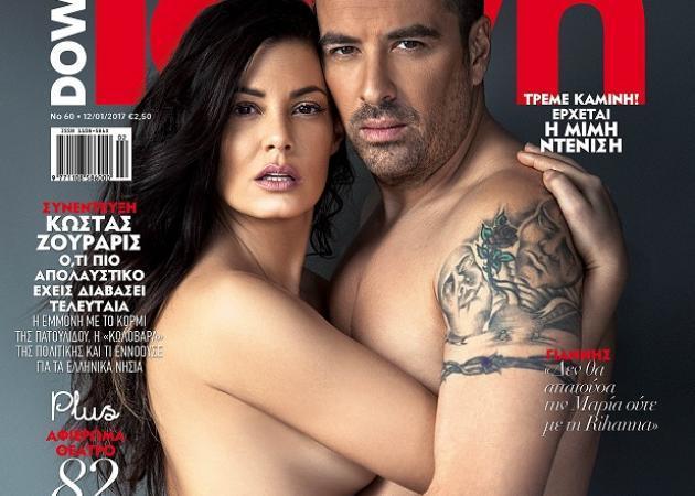 Γιάννης Αϊβάζης - Μαρία Κορινθίου: Φωτογραφίζονται γυμνοί για το εξώφυλλο γνωστού περιοδικού!