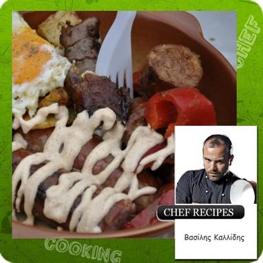 Tηγανιά με λουκάνικα και σος γιαουρτιού