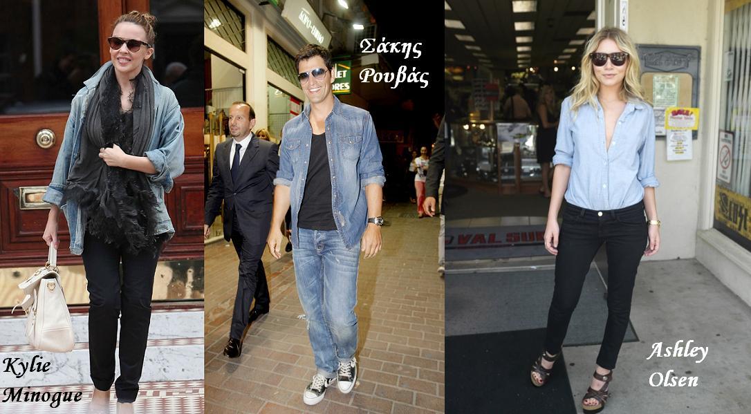 ... φοράει εν είδει ζακέτας με total black πρωινή εμφάνιση. Ο Σάκης Ρουβάς  ξέρει πολύ καλά από μόδα και τολμάει να συνδυάσει παντελόνι και πουκάμισο  τζιν. e0789b46e85