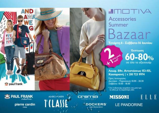 ΜΟΤΙVA: ACCESSORIES SUMMER BAZAAR -80%