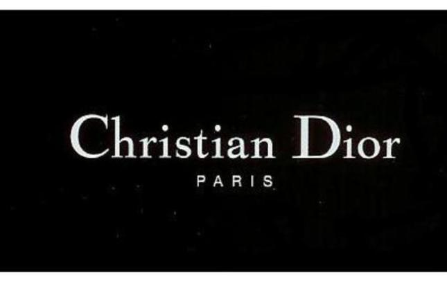 Dior Haute Couture: Δες το show live!