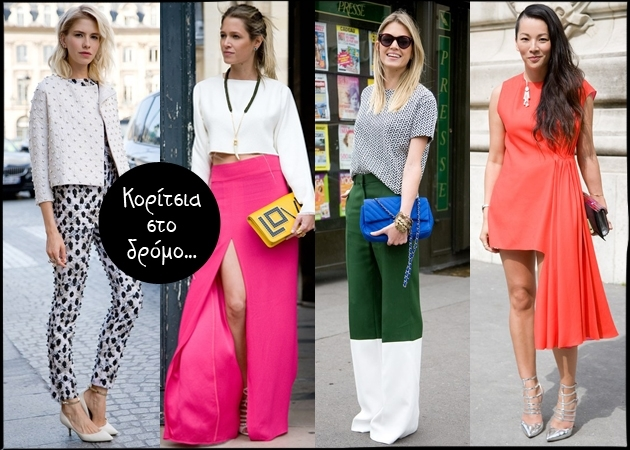 STREET FASHION: Styling tips από τις ωραιότερες εμφανίσεις που είδαμε στην Couture Fashion Week!