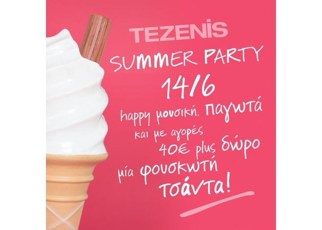 Tezenis: Summer party!