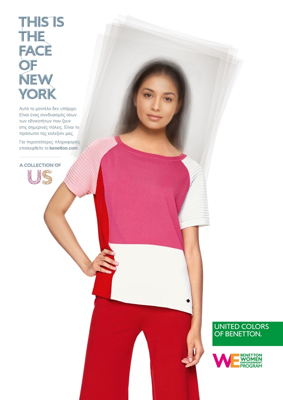08377b56e6a United Colors of Benetton: Αναμειγνύει χρώματα, ανακατεύει ...