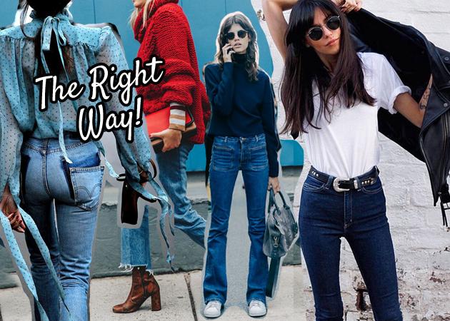 Τα 6 πράγματα που πρέπει να προσέξεις πριν αγοράσεις το νέο σου jeans!