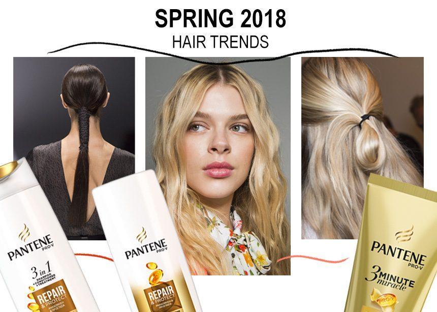 What's next? Αυτές είναι οι μεγαλύτερες τάσεις στα μαλλιά για τη νέα σεζόν!   tlife.gr