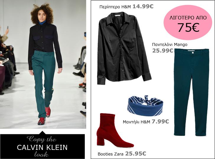 | Calvin Klein