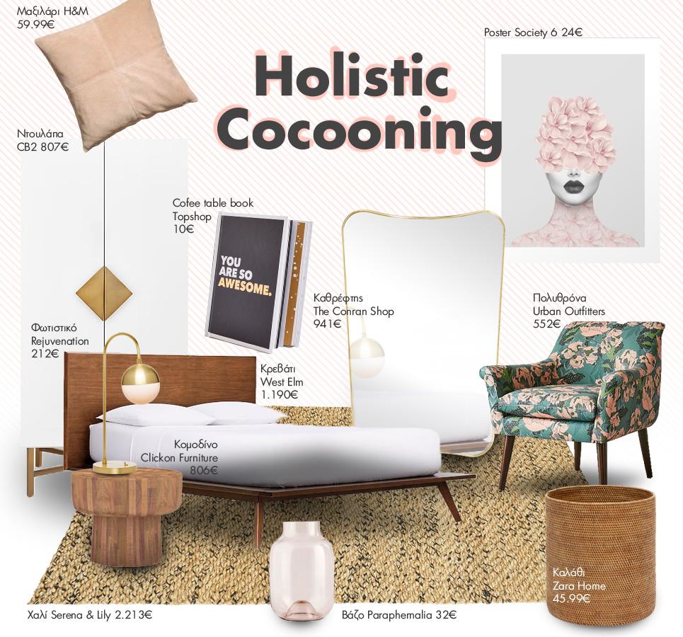 | Holistic Cocooning
