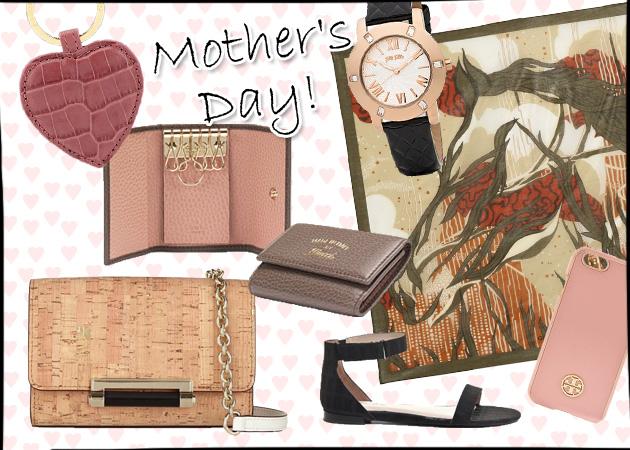 ΓΙΟΡΤΗ ΤΗΣ ΜΗΤΕΡΑΣ: Τι θα κάνεις δώρο στη μαμά σου; Σου έχουμε τη σωστή gift list…   tlife.gr