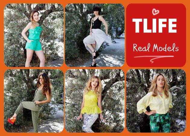 Οι αναγνώστριες του TLIFE γίνονται μοντέλα και φοράνε τις τάσεις του καλοκαιριού!