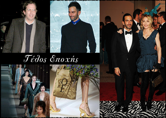 Marc Jacobs: Όλα όσα δεν ξέρεις για αυτόν και οι σημαντικότερες στιγμές του στον οίκο Louis Vuitton! | tlife.gr