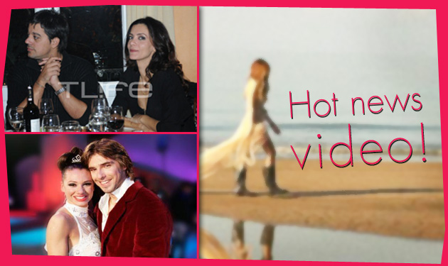 Δες το video του TLIFE με τις πιο hot ειδήσεις! | tlife.gr