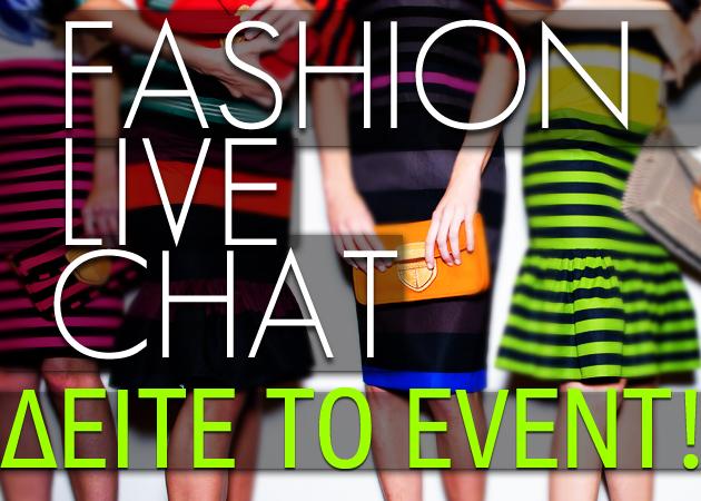 Όλες οι απαντήσεις και οι χρηστικές συμβουλές της Fashion Editor!   tlife.gr