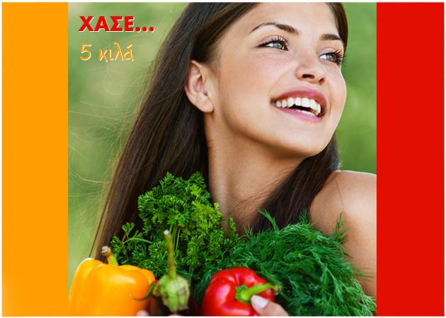 Δίαιτα ενυδάτωσης! Για να διώξεις τα περιττά κιλά διατηρώντας το δέρμα σου λαμπερό | tlife.gr