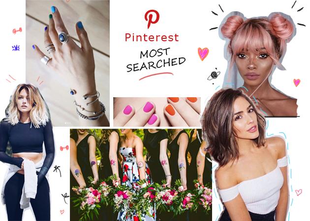 Αυτές είναι οι 6 beauty τάσεις που ψάχνουν περισσότερο στο pinterest αυτό το καλοκαίρι! Για να ξέρεις!