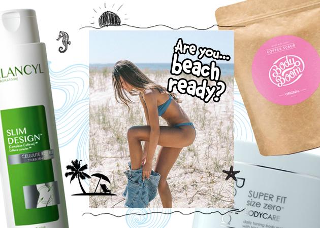 15 προϊόντα για να έχεις καλύτερο σώμα μέχρι το καλοκαίρι (aka σε ένα μήνα)   tlife.gr