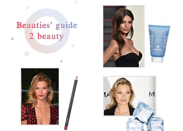 8 πράγματα που κάνουν τα πολύ όμορφα κορίτσια!