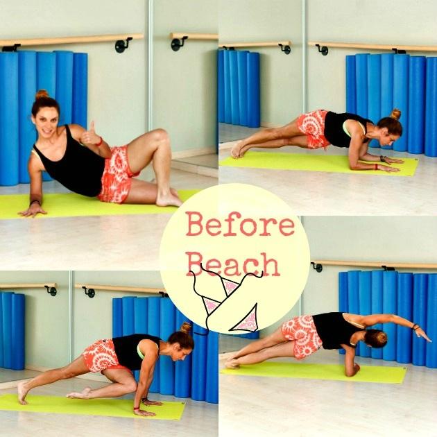 1 | Γυμναστική στο σπίτι: Ασκήσεις ισορροπίας για γράμμωση πριν την παραλία