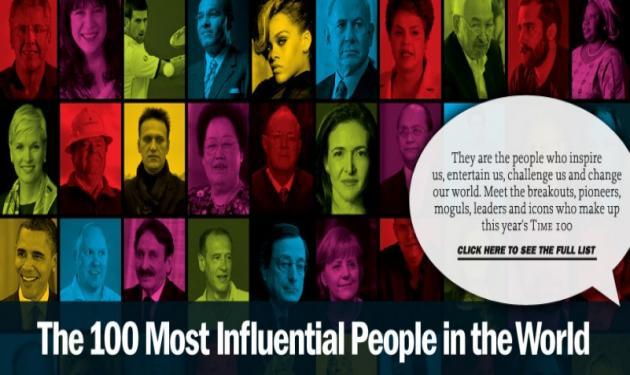 Οι 100 άνθρωποι με τη μεγαλύτερη επιρροή στον πλανήτη