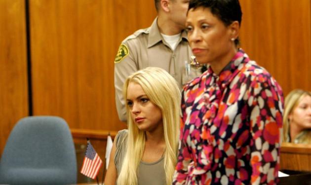 Βγαίνει από τη φυλακή η Lindsay Lohan