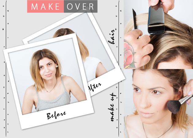 Αυτό το makeover είναι η απόδειξη ότι το μακιγιάζ και τα