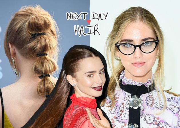 Βαρέθηκες να πιάνεις τα μαλλιά σου συνέχεια το ίδιο; 8 τρόποι να αναβαθμίσεις το ponytail σου! | tlife.gr