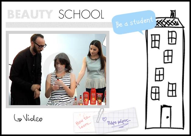 Βάφεις τα μαλλιά σου; Ο Ν. Βιλλιώτης σου δίνει όλα τα tips σε αυτό το βίντεο! | tlife.gr