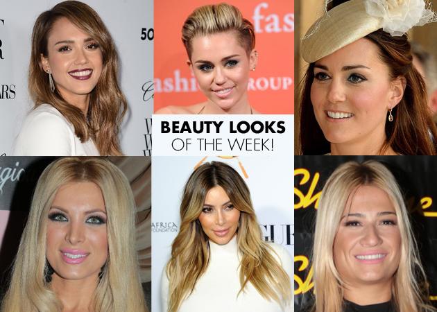 Τι make up και μαλλιά επέλεξαν οι διάσημες την εβδομάδα που πέρασε; Ψήφισε την αγαπημένη σου!
