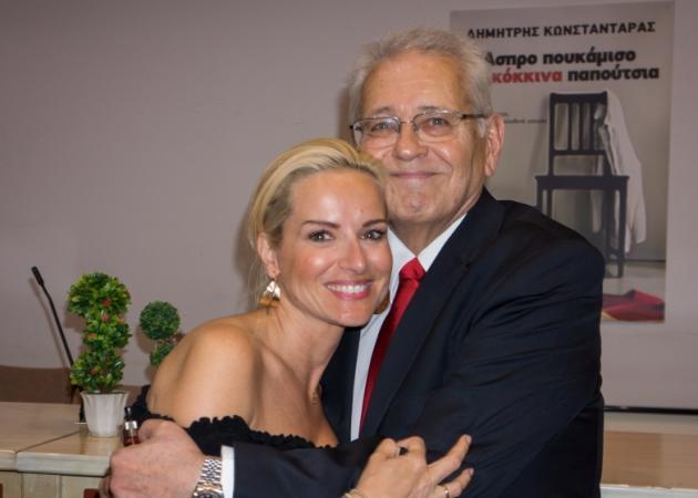 Ο Δημήτρης Κωνσταντάρας παρουσίασε το νέο του βιβλίο, έχοντας δίπλα του σημαντικές προσωπικότητες | tlife.gr
