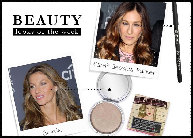 Τα 4 καλύτερα μακιγιάζ της εβδομάδας και με ποια προϊόντα- κλειδιά θα τα πετύχεις!