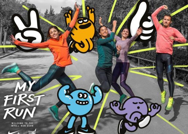 Η Nike μετατρέπει το τρέξιμο σε μια διασκεδαστική εμπειρία!