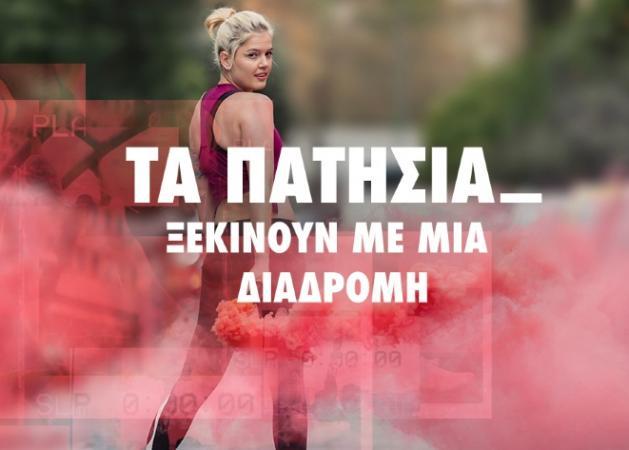Nike+Run Club: Γνώρισε τις πιο επαναστατικές διαδρομές, τρέχοντας στις γειτονιές της Αθήνας | tlife.gr